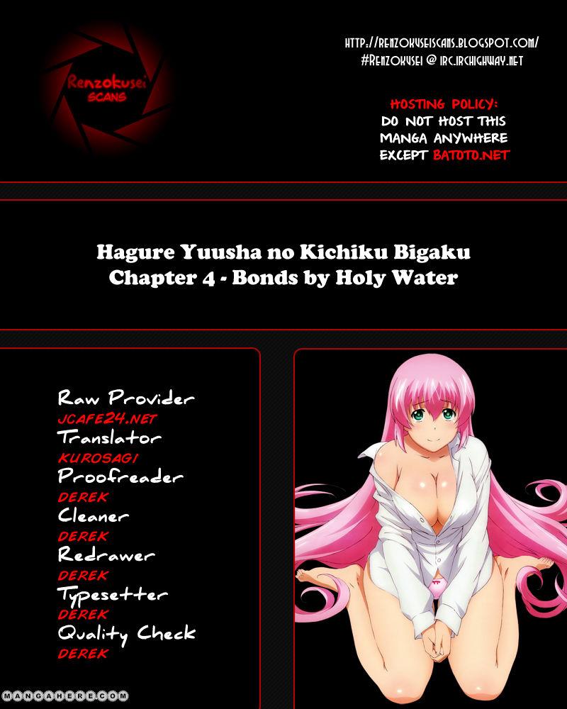 Hagure Yuusha no Kichiku Bigaku 4 Page 1