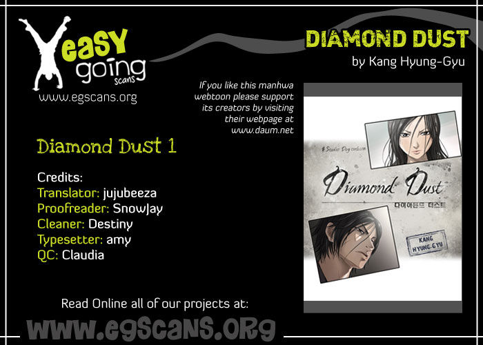 Diamond Dust (KANG Hyung-Gyu) 1 Page 1