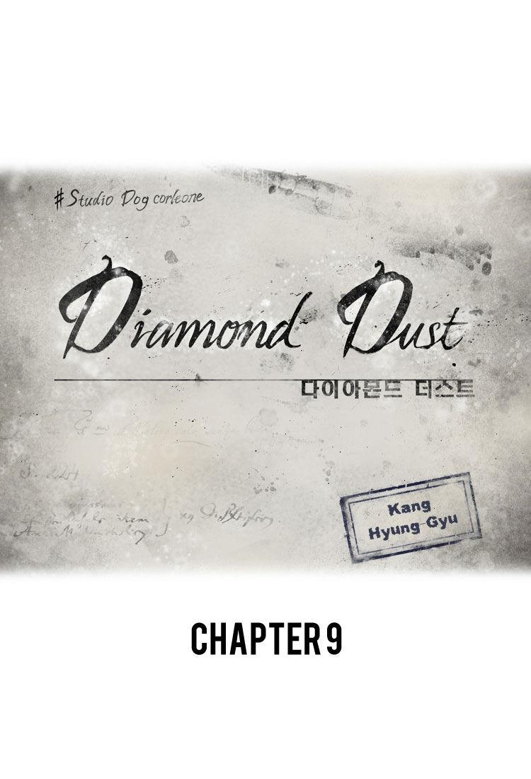 Diamond Dust (KANG Hyung-Gyu) 9 Page 2