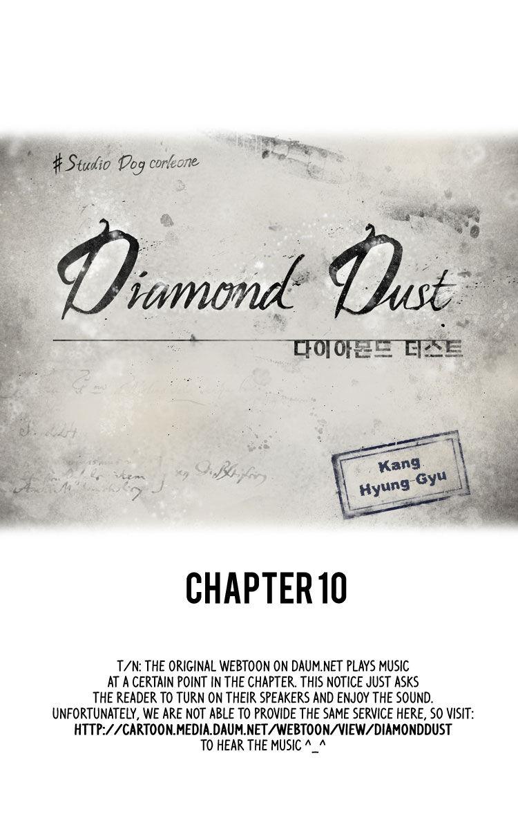 Diamond Dust (KANG Hyung-Gyu) 10 Page 3