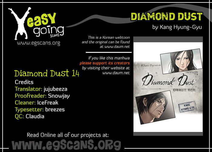 Diamond Dust (KANG Hyung-Gyu) 14 Page 1