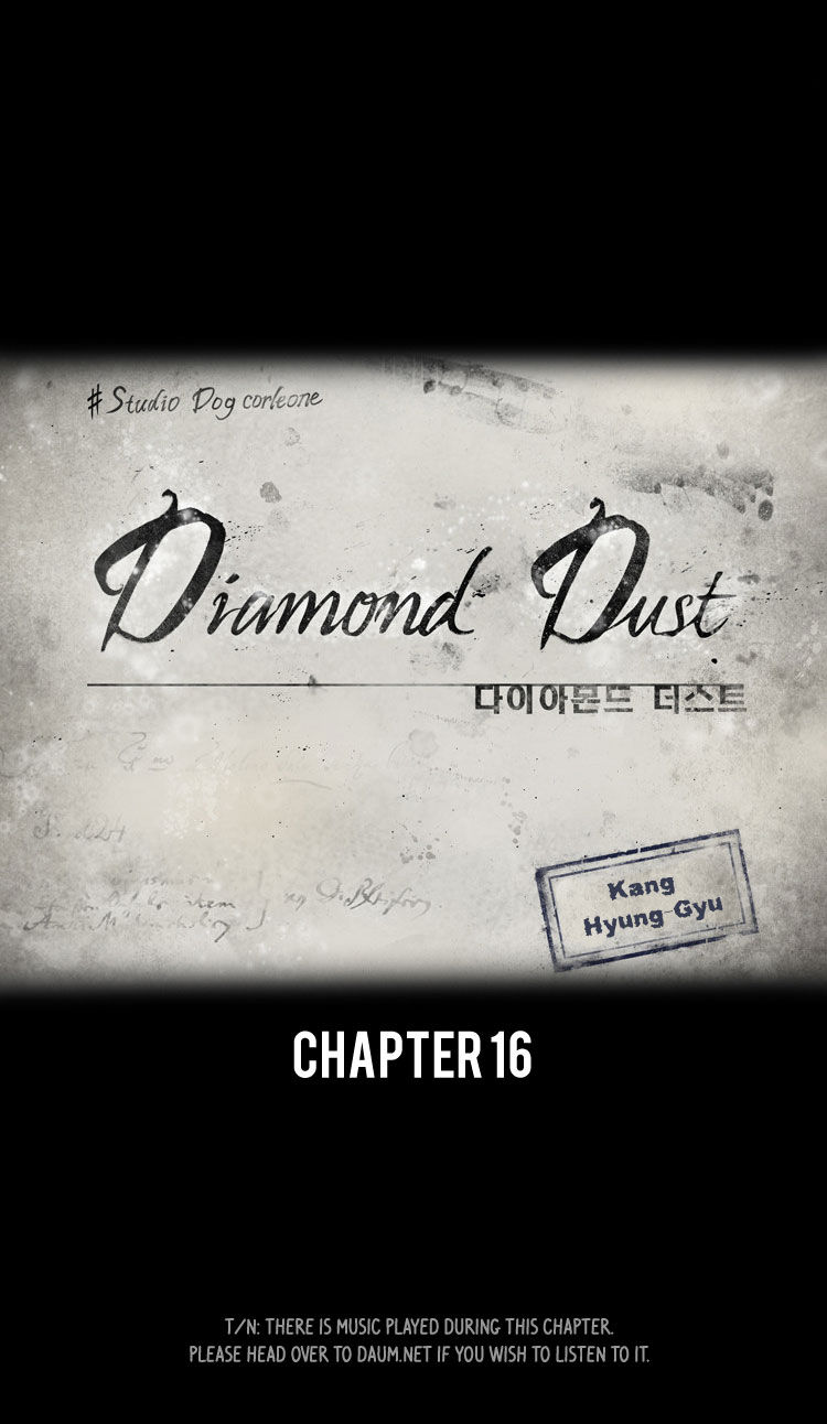 Diamond Dust (KANG Hyung-Gyu) 16 Page 2