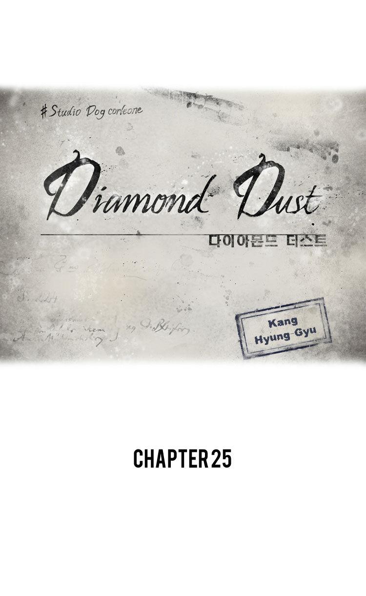 Diamond Dust (KANG Hyung-Gyu) 25 Page 1