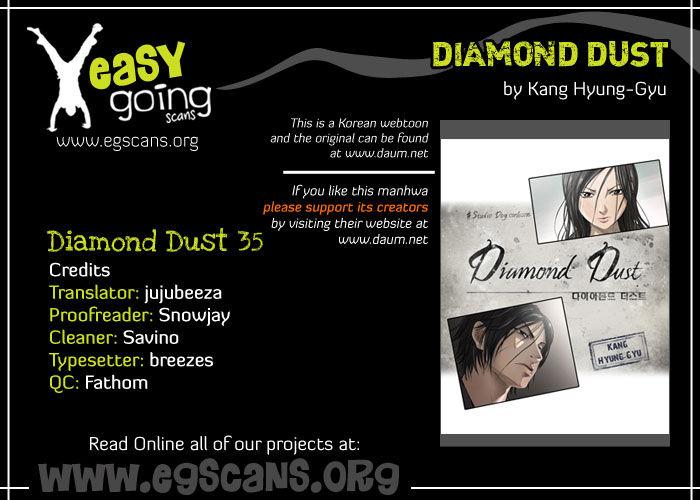 Diamond Dust (KANG Hyung-Gyu) 35 Page 1
