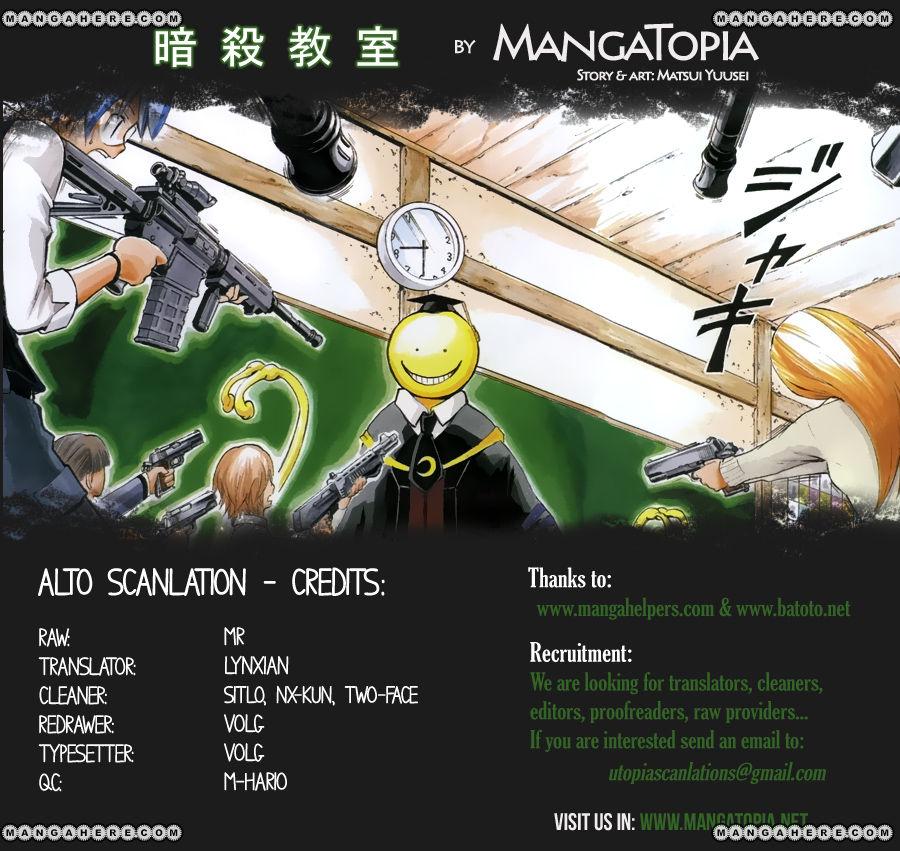 Ansatsu Kyoushitsu 7 Page 1