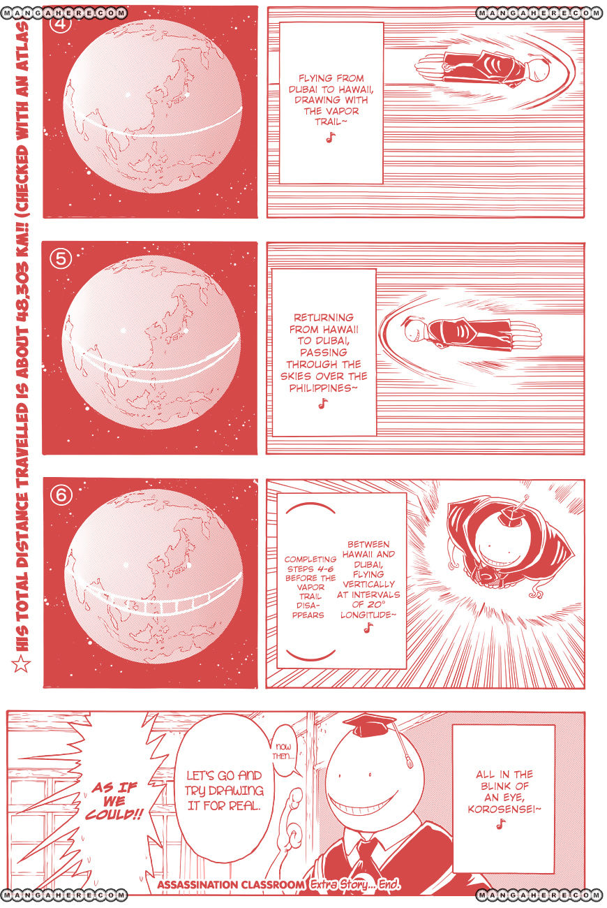 Ansatsu Kyoushitsu 7.5 Page 3