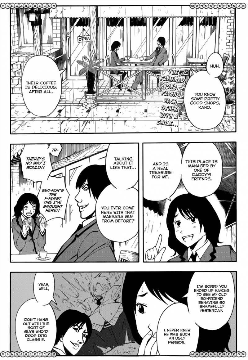 Ansatsu Kyoushitsu 24 Page 4
