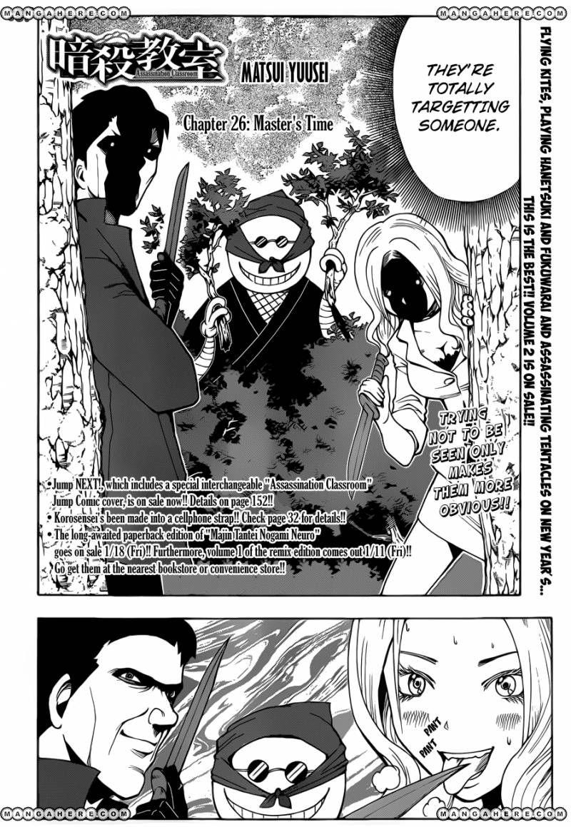 Ansatsu Kyoushitsu 26 Page 3