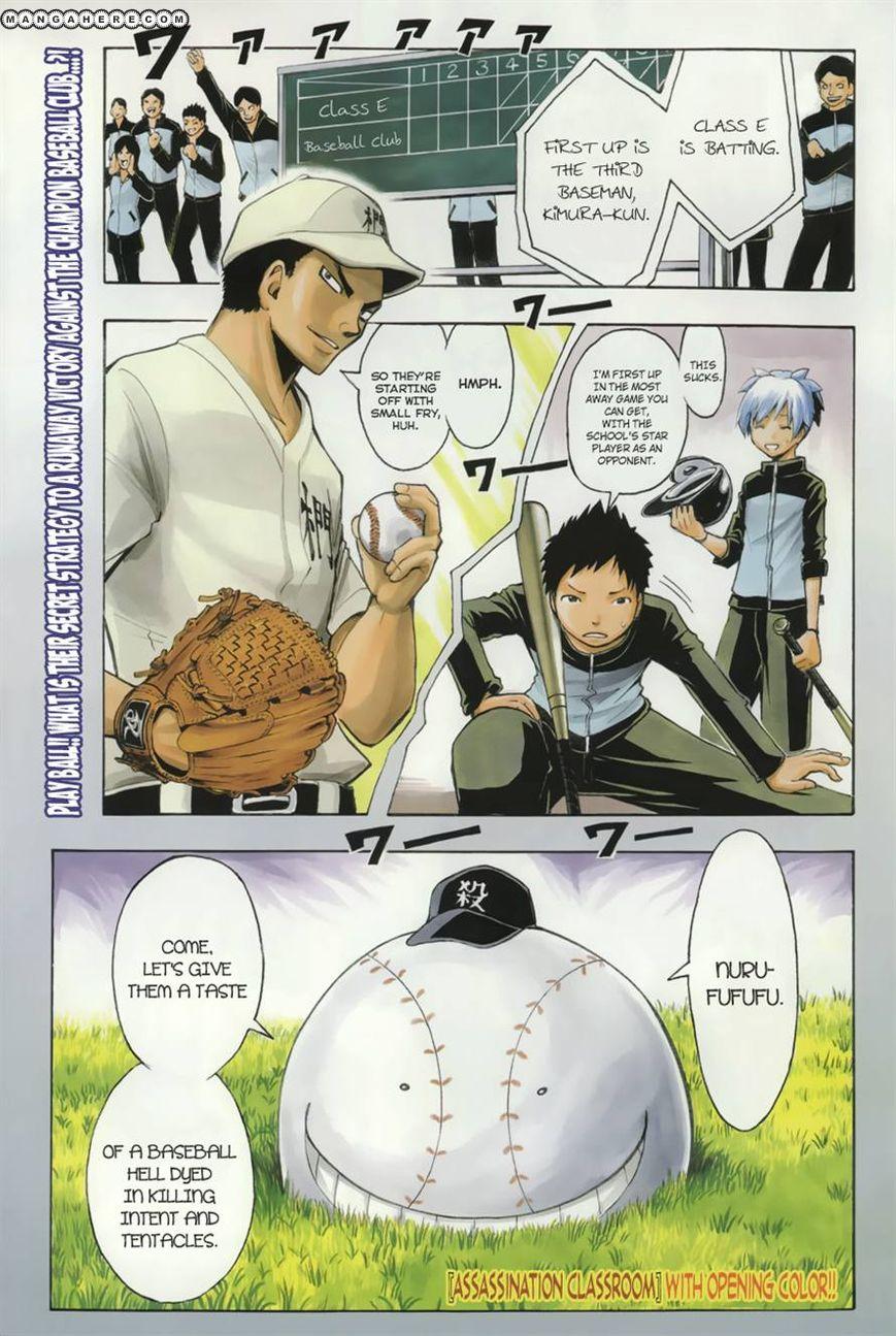 Ansatsu Kyoushitsu 34 Page 2