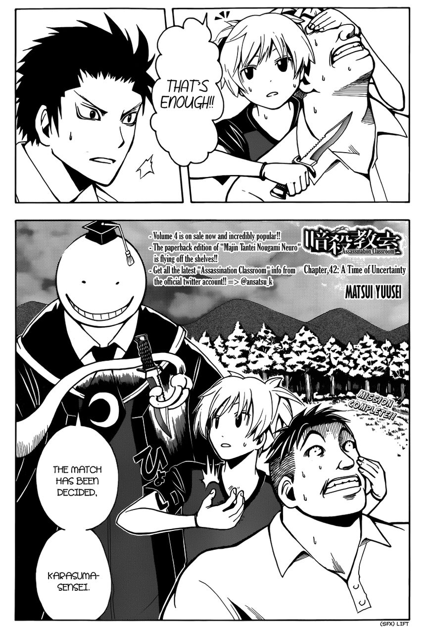Ansatsu Kyoushitsu 42 Page 2