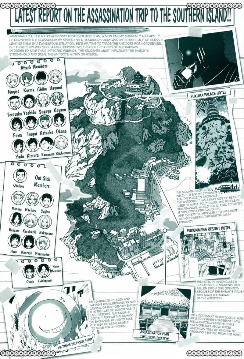 Ansatsu Kyoushitsu 62 Page 3
