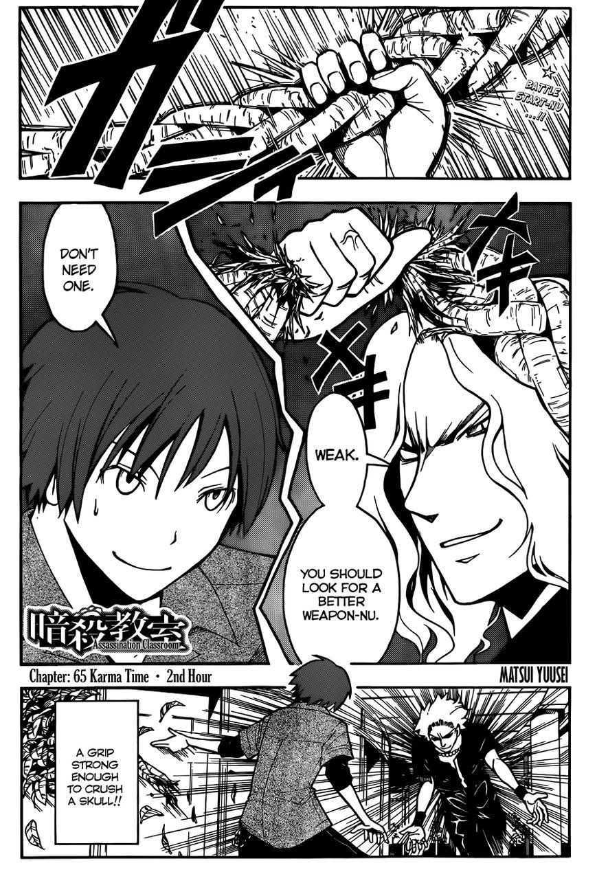 Ansatsu Kyoushitsu 65 Page 2
