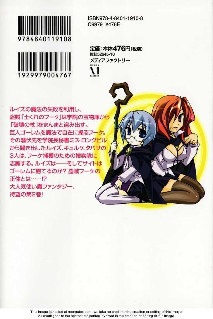 Zero no Tsukaima 11 Page 2