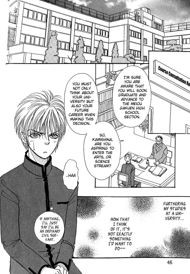 Genjuu no Seiza 12 Page 2