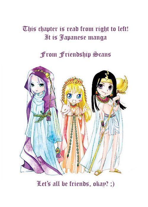 Genjuu no Seiza 25 Page 2
