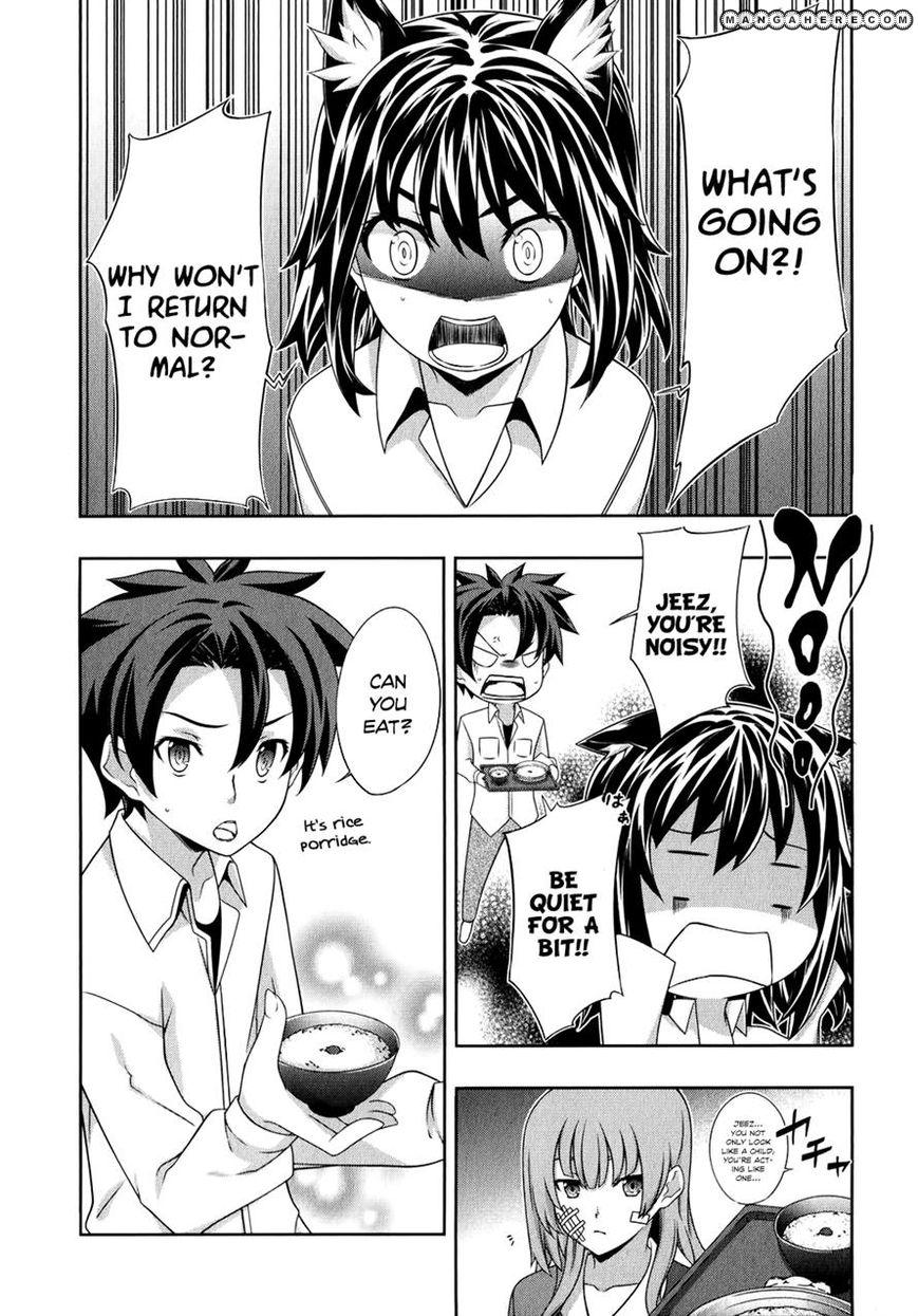 Kitsune no Akuma to Kuroi Madousho 9 Page 2