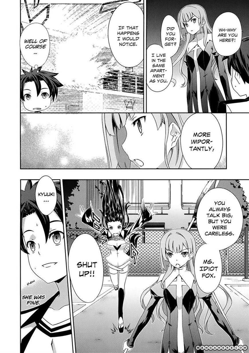 Kitsune no Akuma to Kuroi Madousho 16 Page 2