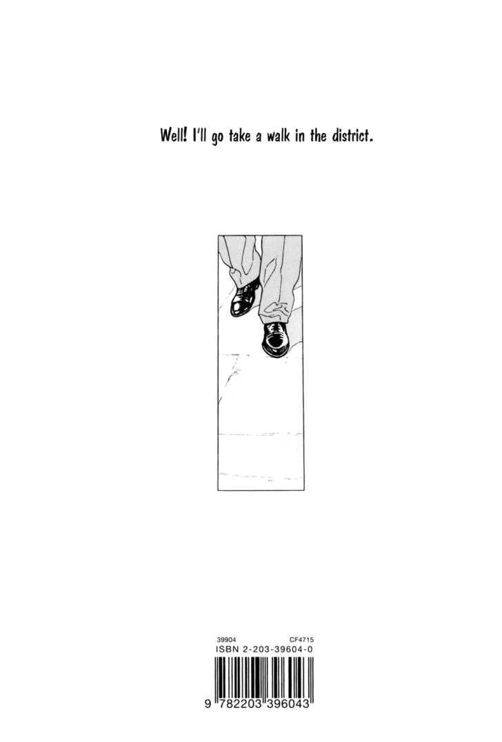 Aruku Hito 0 Page 1