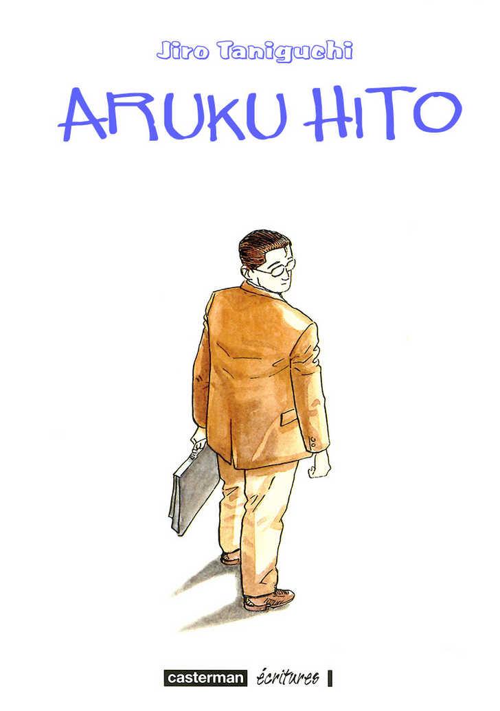 Aruku Hito 0 Page 2