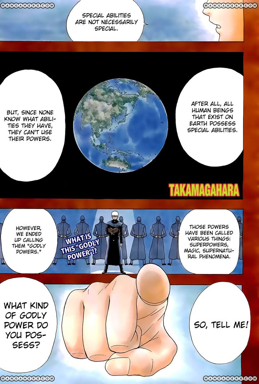 Takamagahara 1 Page 1