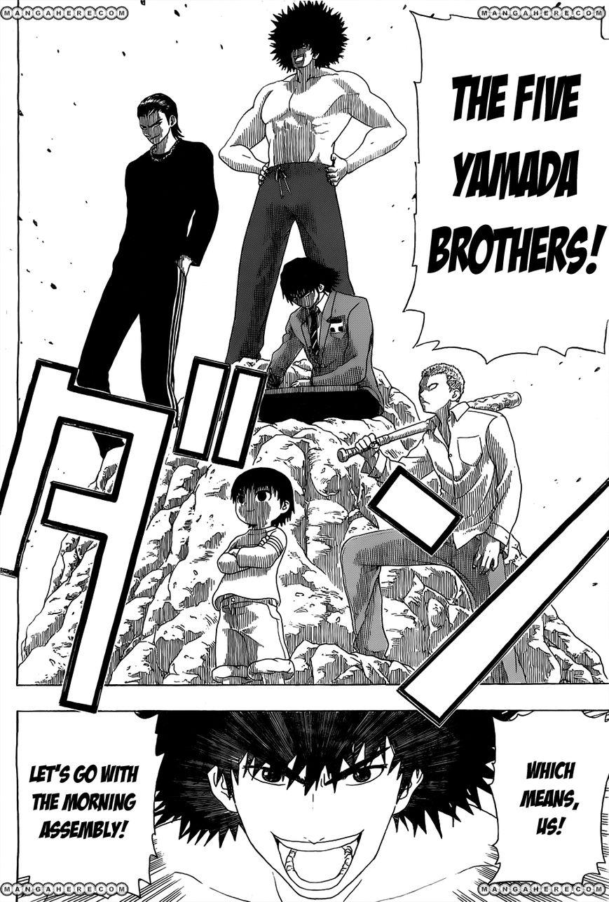 Takamagahara 1 Page 4