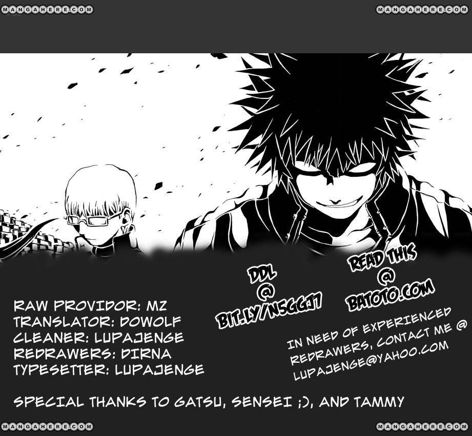 Takamagahara 4 Page 1