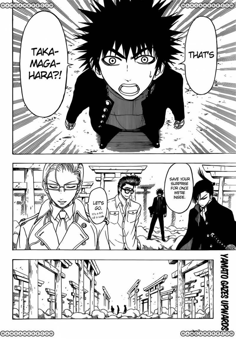Takamagahara 9 Page 2