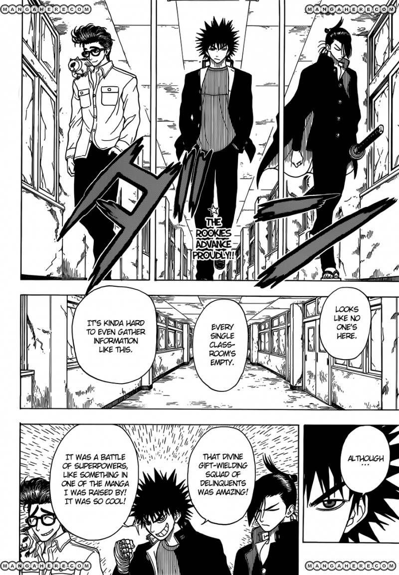 Takamagahara 13 Page 3