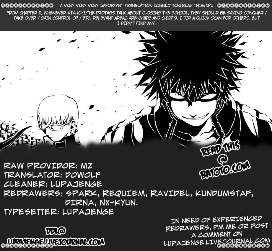 Takamagahara 14 Page 1