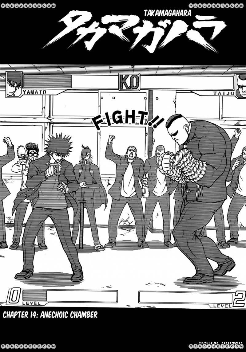 Takamagahara 14 Page 2