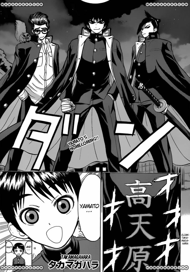 Takamagahara 17 Page 2