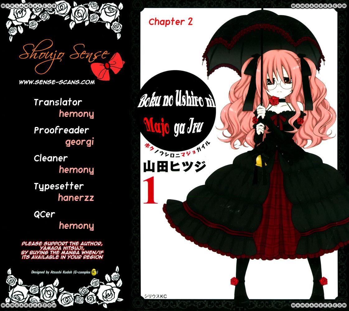 Boku no Ushiro ni Majo ga Iru 2 Page 1