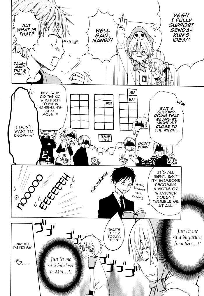 Boku no Ushiro ni Majo ga Iru 14 Page 3