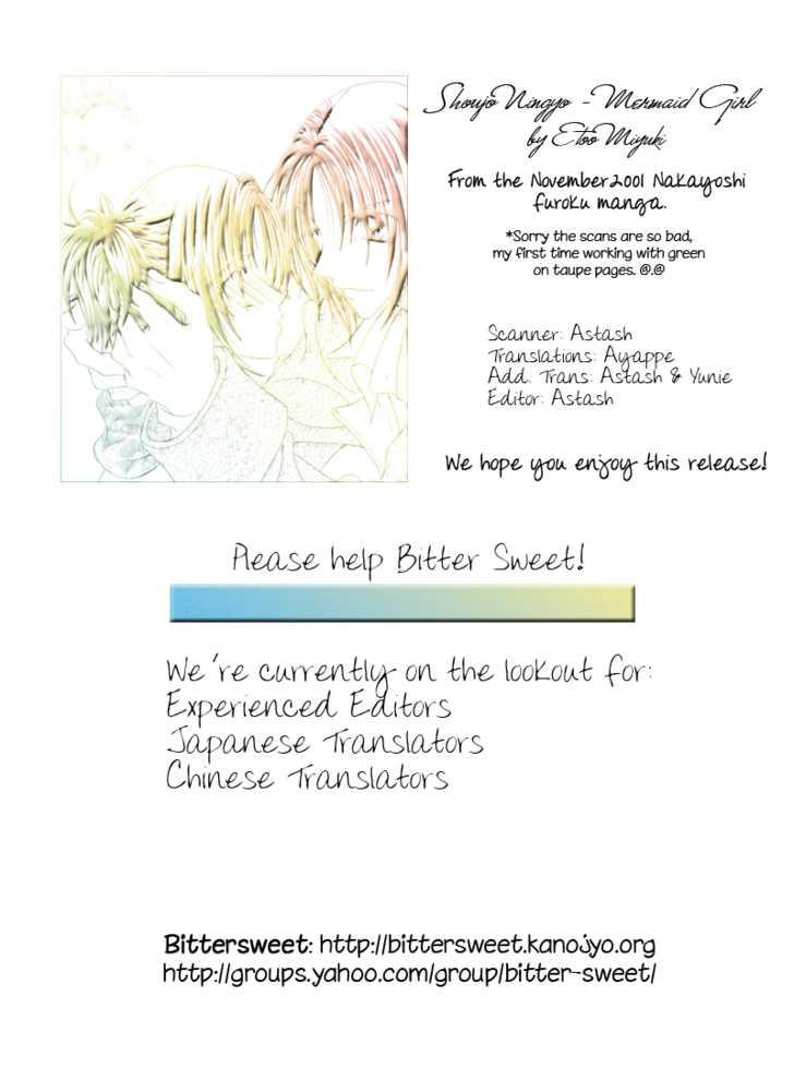 Shoujo Ningyo 0 Page 3