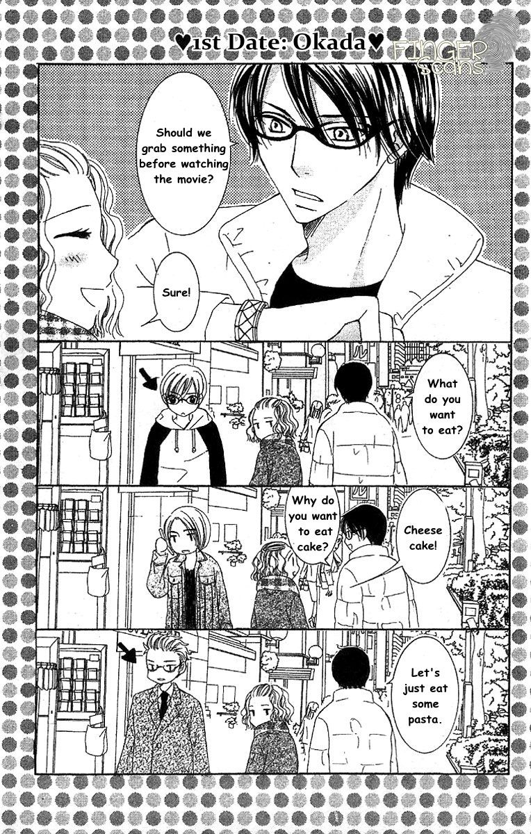 Megane Danshi Kurabu 4.5 Page 2