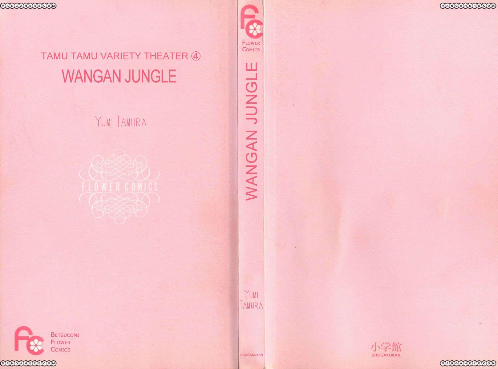 Wangan Jungle 1 Page 2