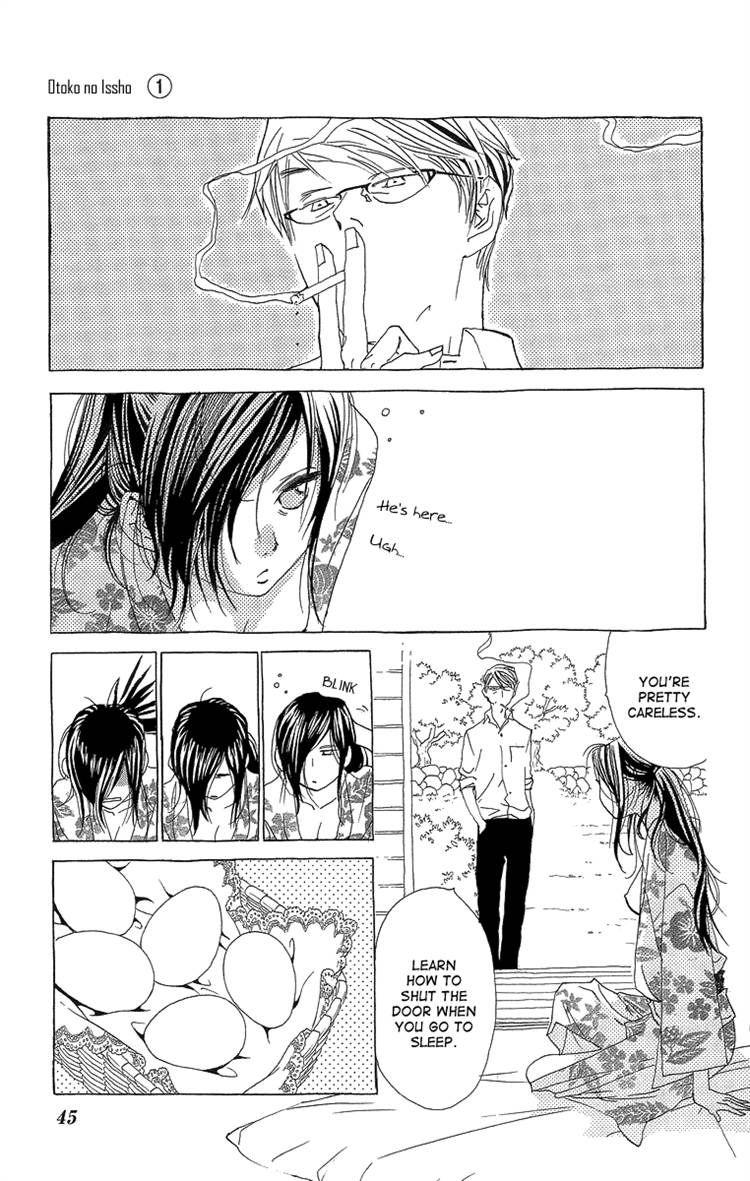 Otoko no Isshou 2 Page 3