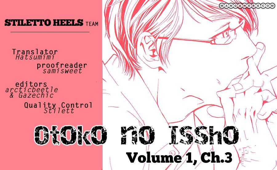 Otoko no Isshou 3 Page 1