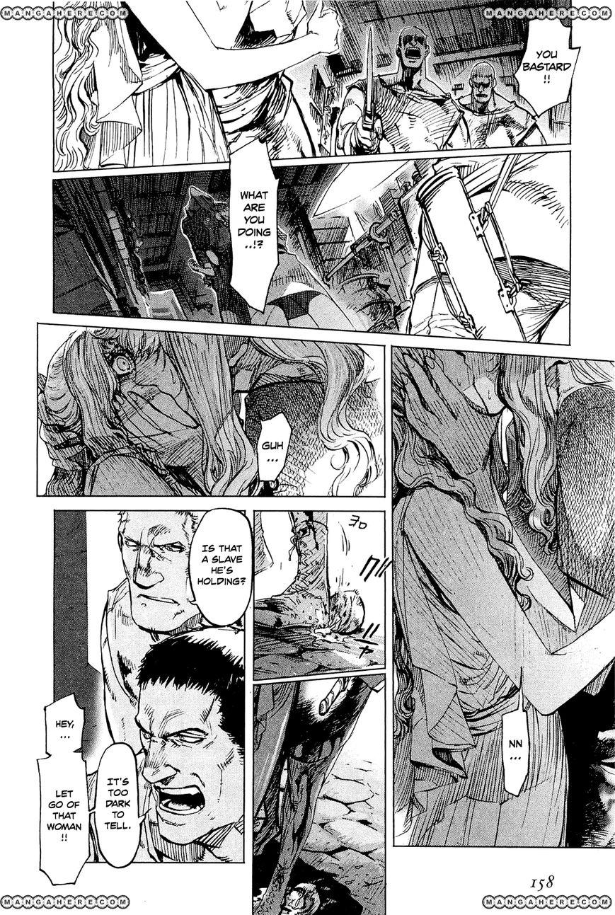 Hishintan - Vita Arcana 4 Page 2