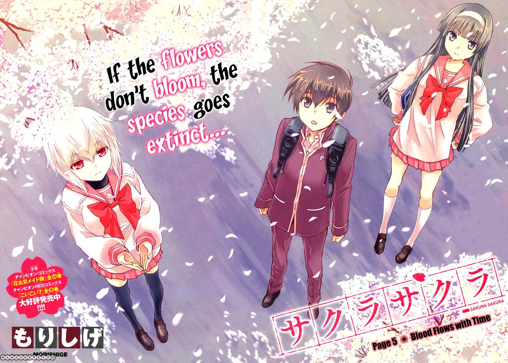 Sakura Sakura (Morishige) 5 Page 3