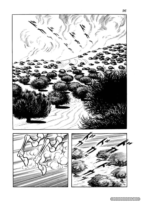 Alabaster 8 Page 2