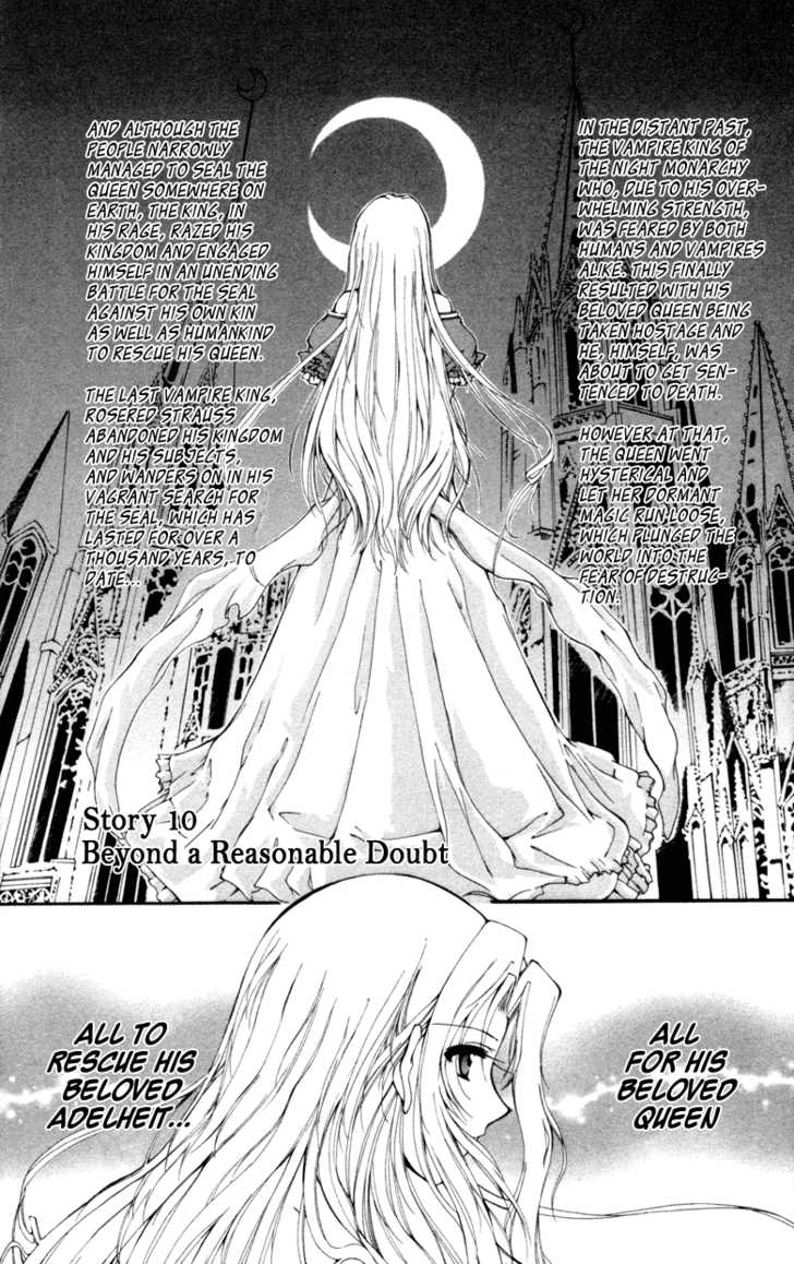 The Record of Fallen Vampire 10 Page 2