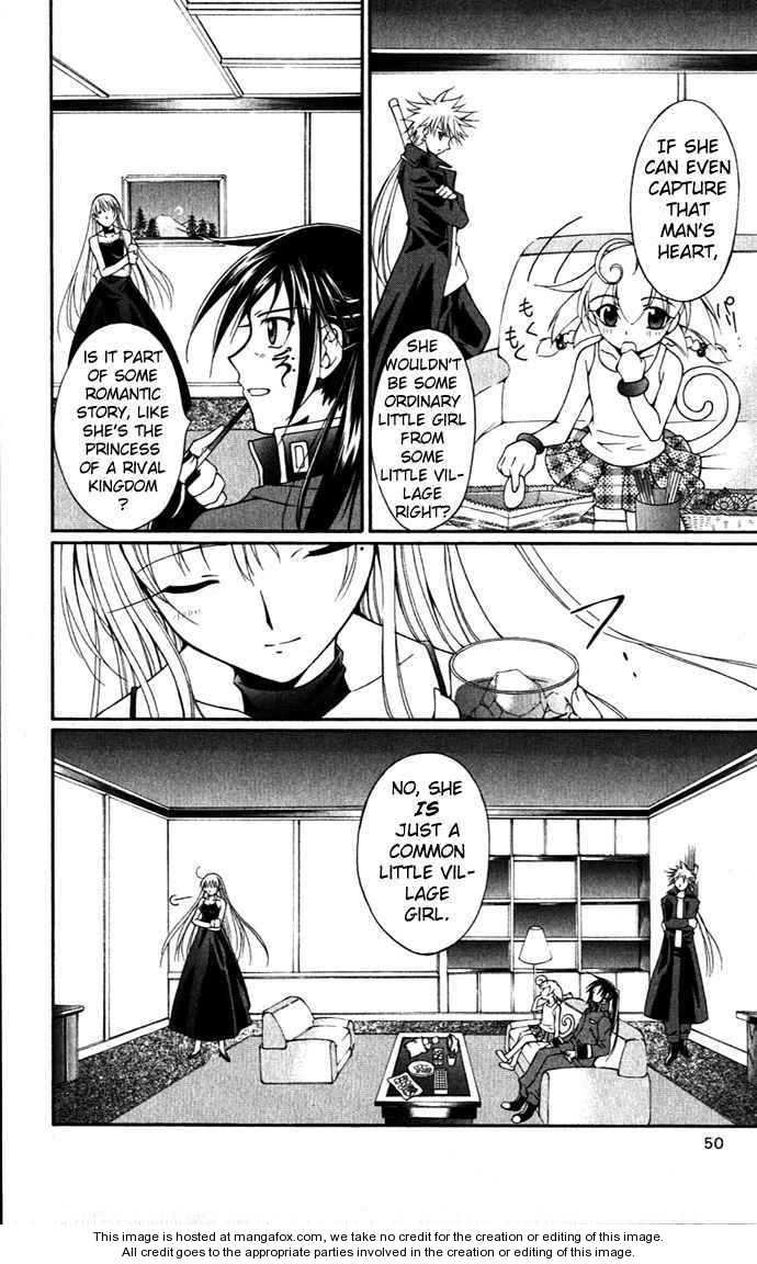 The Record of Fallen Vampire 20 Page 2