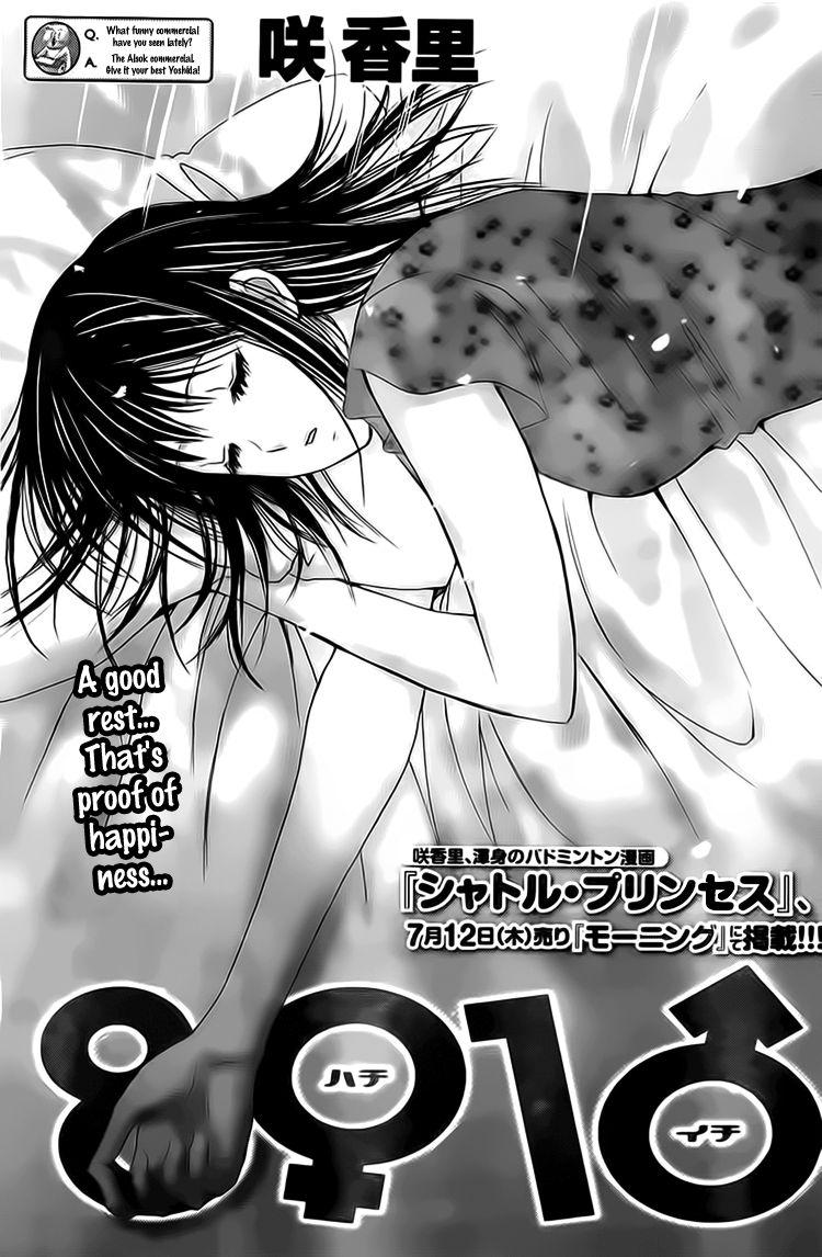 Hachi Ichi 5 Page 1