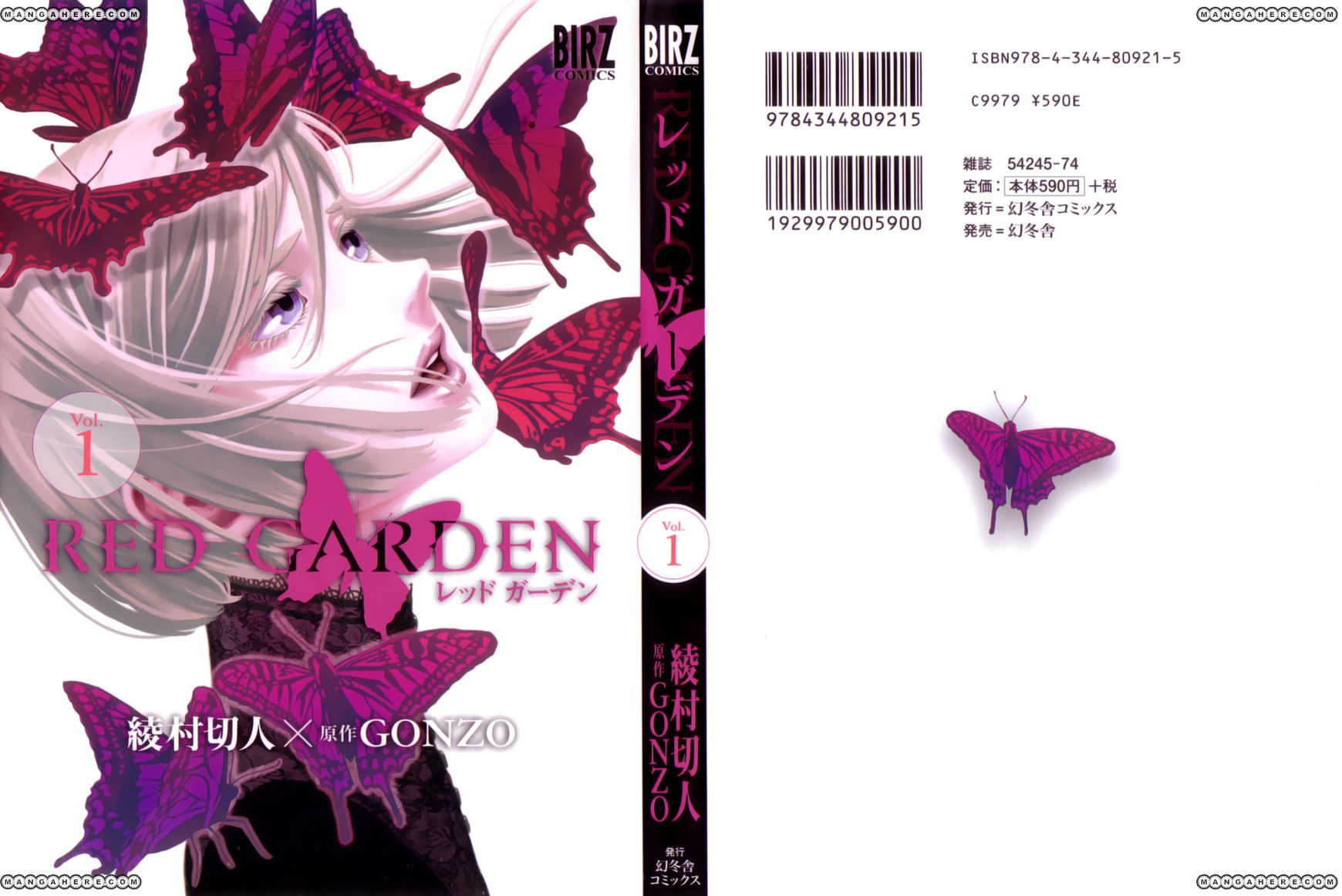 Red Garden 1 Page 2