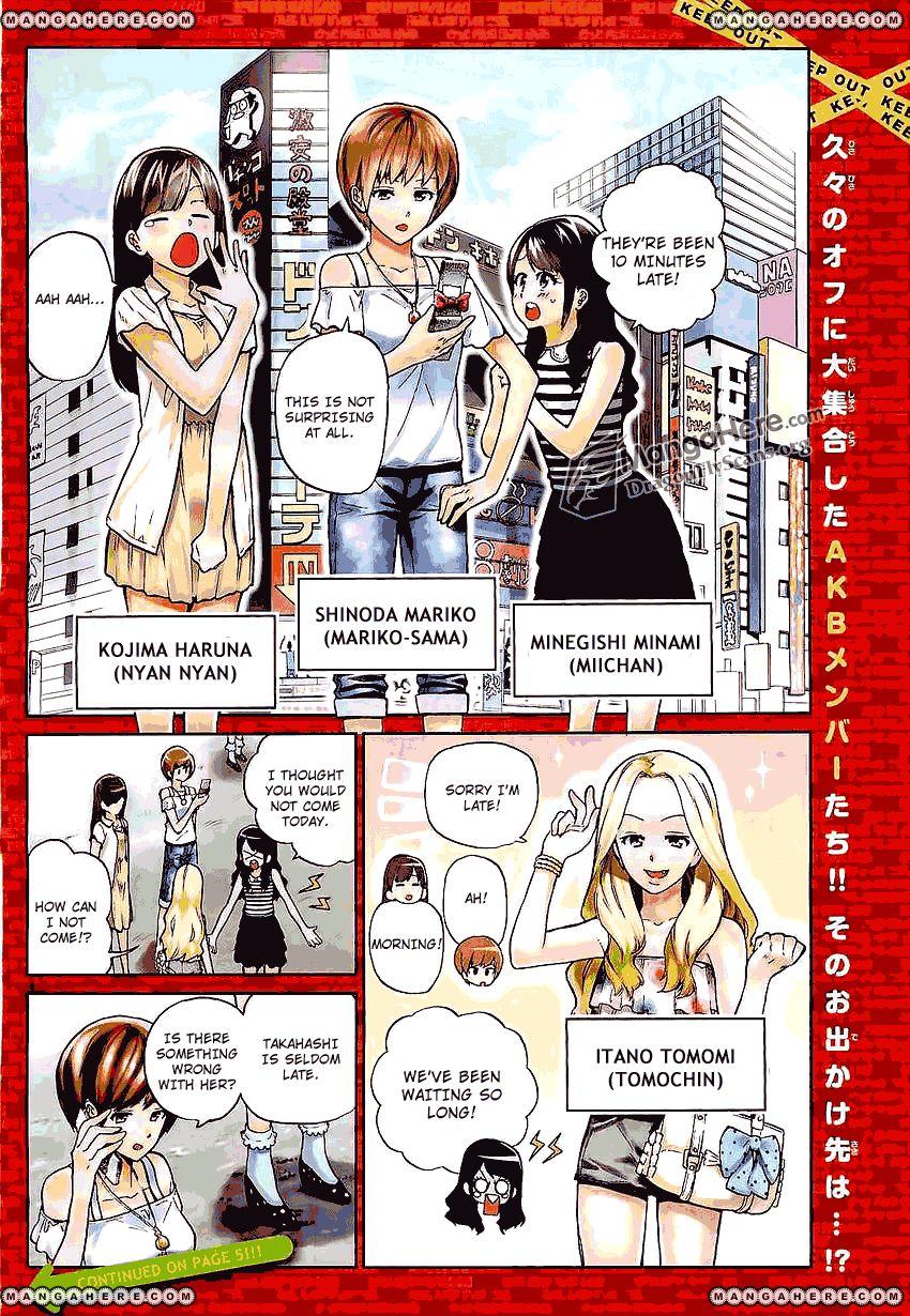AKB48 Satsujin Jiken 1 Page 2