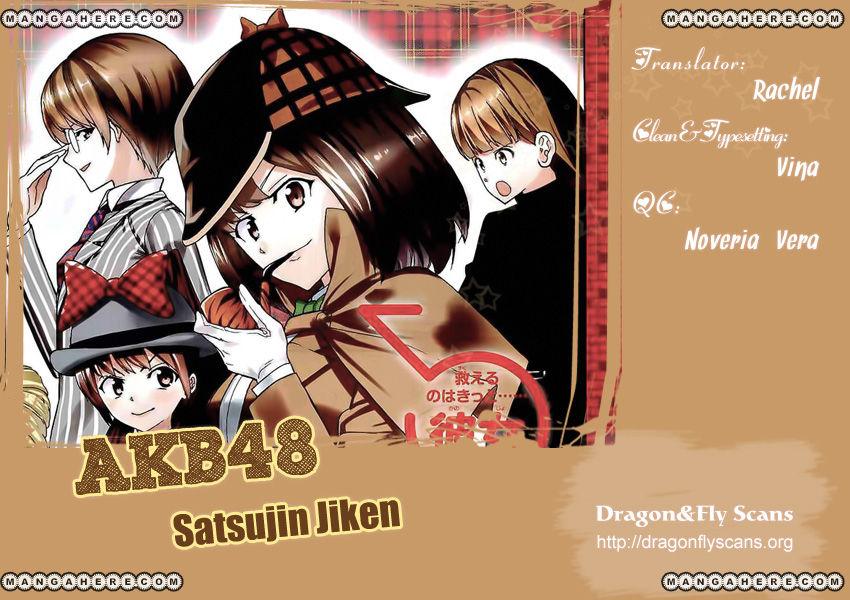 AKB48 Satsujin Jiken 2 Page 1