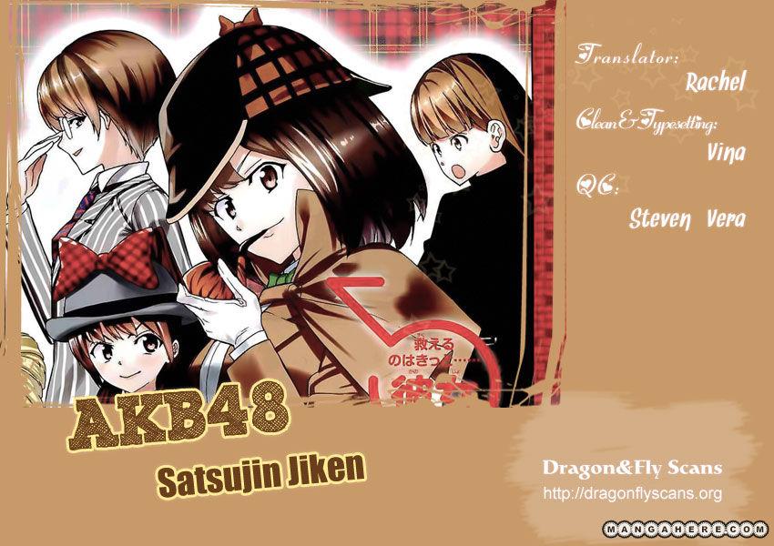 AKB48 Satsujin Jiken 4 Page 1
