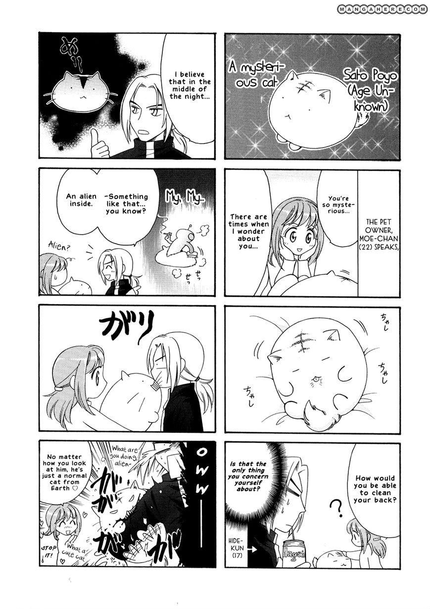 Poyopoyo Kansatsu Nikki 3 Page 2