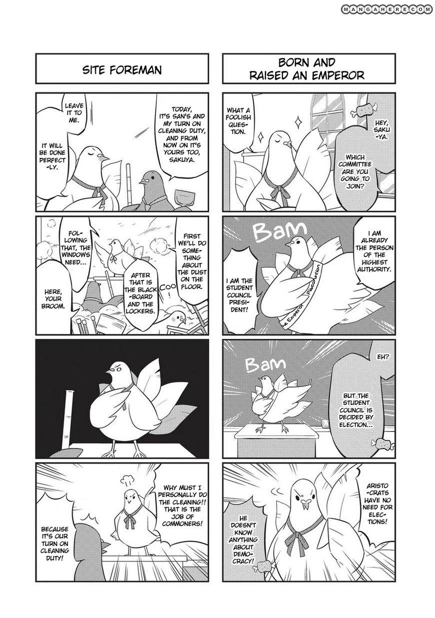 Hatoful Kareshi 4 Page 3